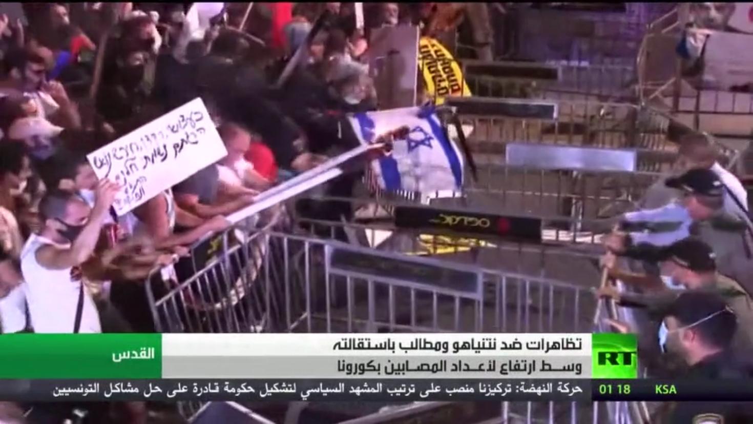 تظاهرات ضد نتنياهو ومطالبات باستقالته