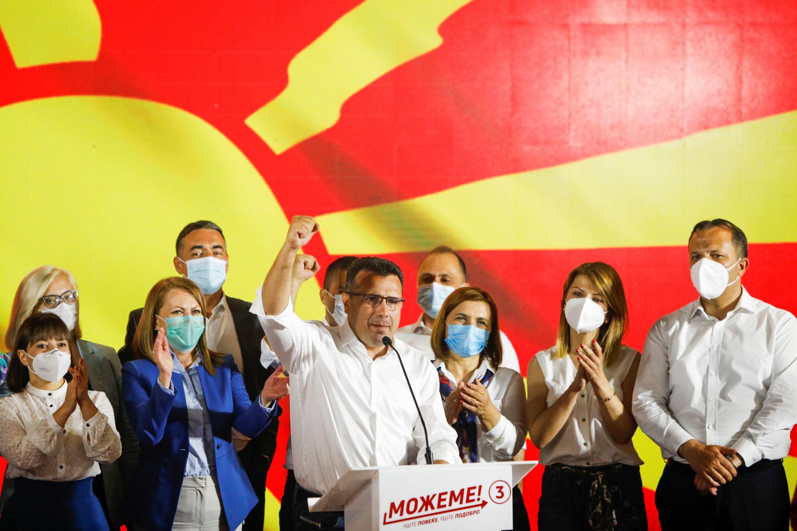 مقدونيا الشمالية.. مؤيدو الانضمام إلى الاتحاد الأوروبي يتقدمون في الانتخابات