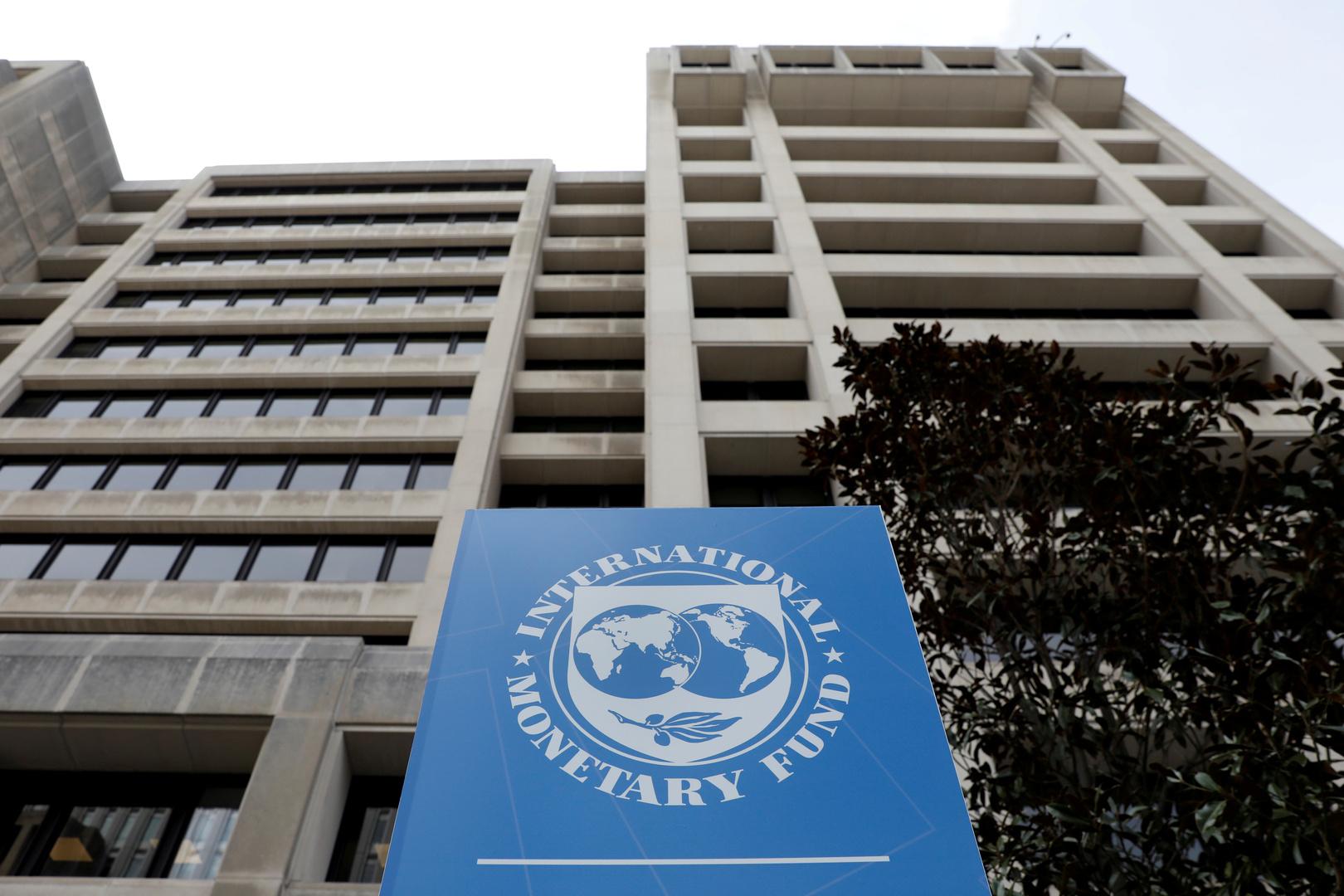 صندوق النقد الدولي: أزمة الوباء دخلت مرحلة جديدة والعالم