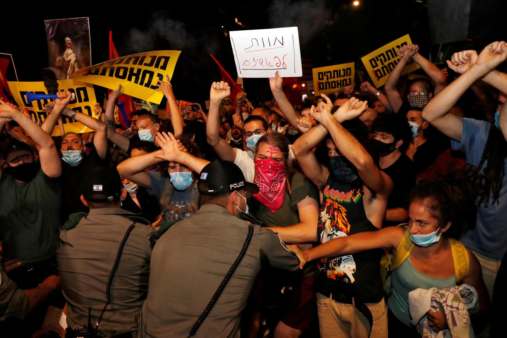 انخفاض بورصة تل أبيب وسط مظاهرات في إسرائيل