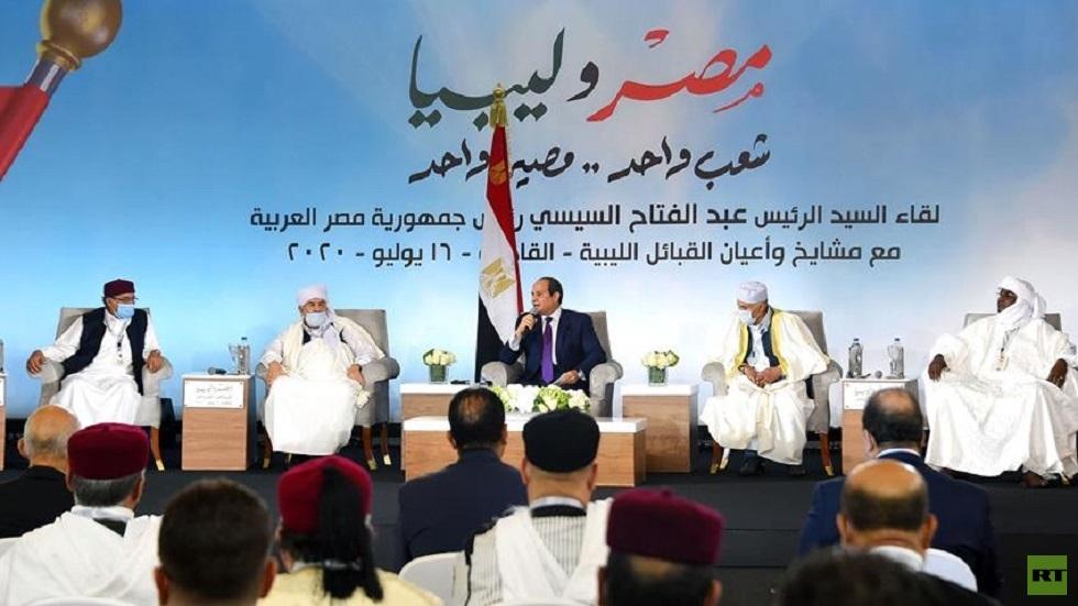 مشايخ وأعيان ليبيا مع الرئيس المصري عبد الفتاح السيسي