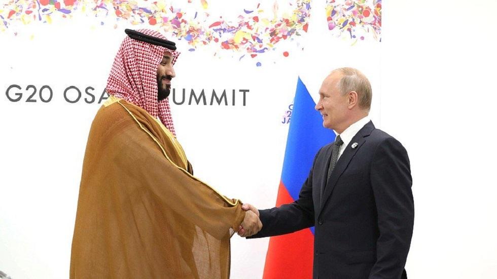 الرئيس الروسي فلاديمير بوتين، وولي العهد السعودي محمد بن سلمان أثناء اجتماع قمة مجموعة العشرين (يونيو 2019)