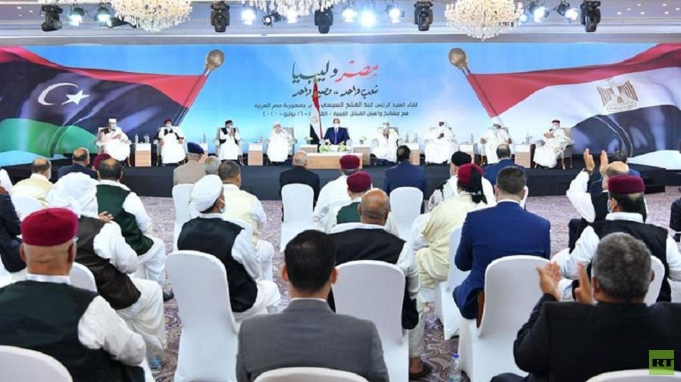 السيسي يتحدث عن الهدف من الخطوط الحمراء في ليبيا.. ومشايخ القبائل يفوضون الجيش للتدخل العسكري