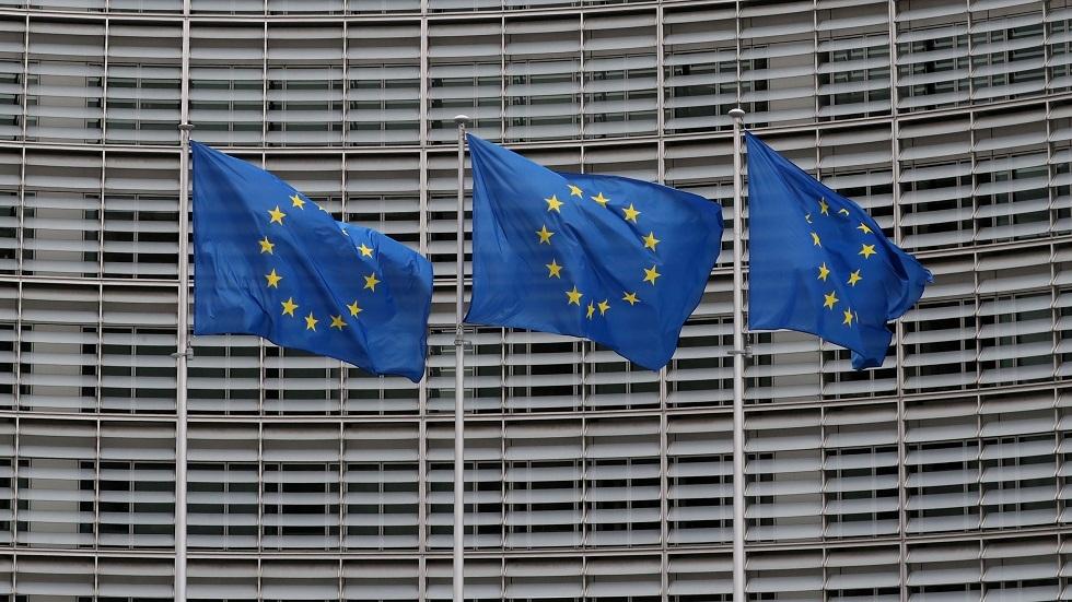 الاتحاد الأوروبي يحدث لائحة