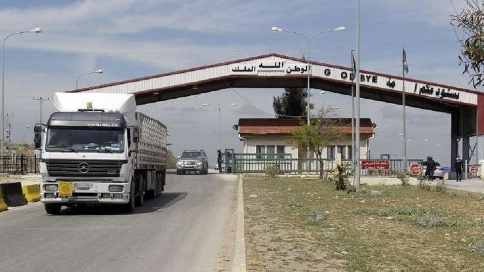 معبر جابر - نصيب بين الأردن وسوريا - أرشيف