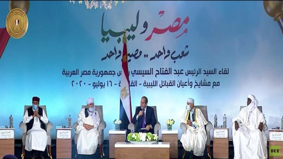السيسي: تدخل مصر العسكري بليبيا سيكون حاسما