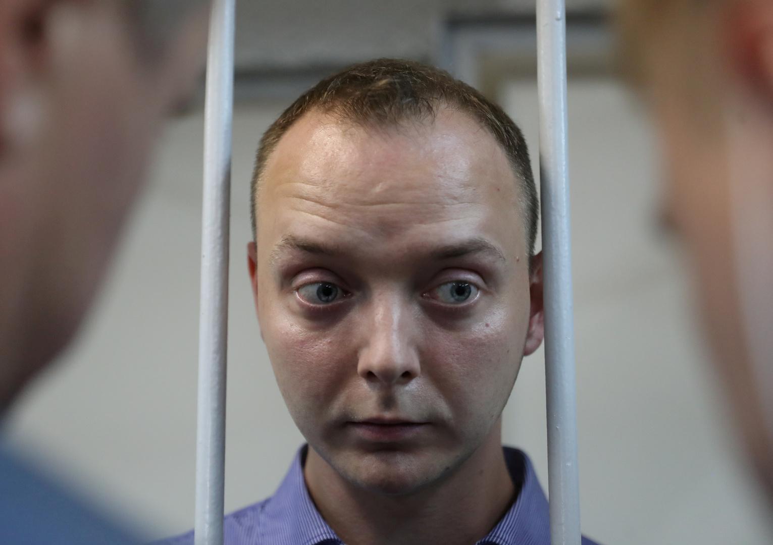 مستشار رئيس وكالة الفضاء الاتحادية الروسية إيفان سافرونوف