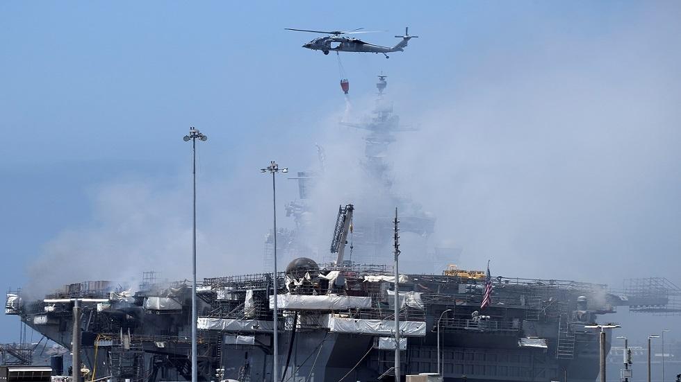 إخماد النيران على سفينة حربية أمريكية في سان دييغو ومستقبل عملها غير معروف