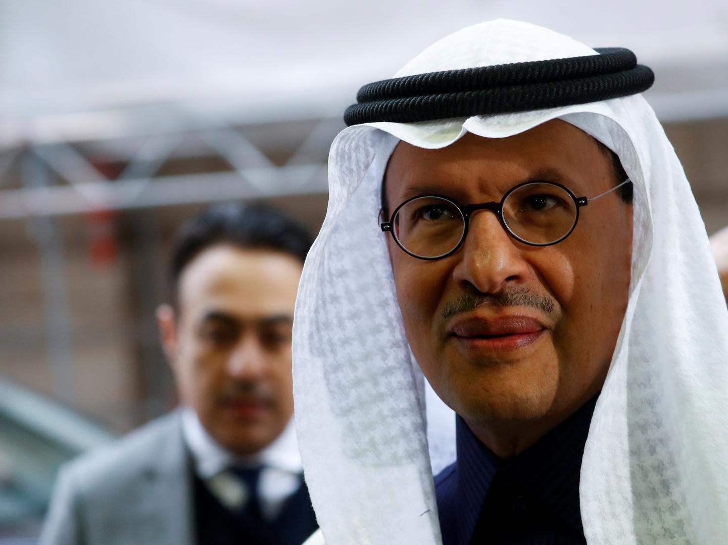 وزير الطاقة السعودي: سوق النفط لم تخرج بعد من نفق كورونا