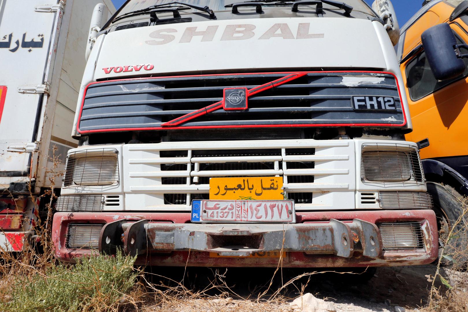حل مشكلة الشاحنات السورية العالقة على الحدود الأردنية