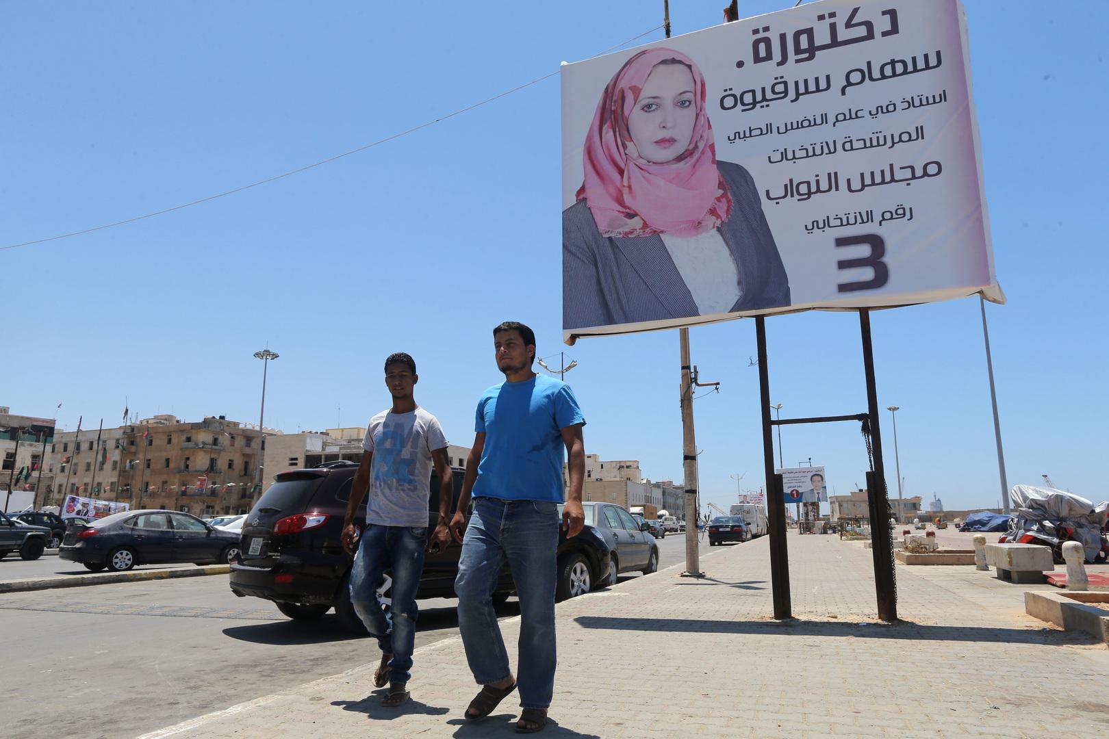 ليبيا.. دعوات أوروبية لإطلاق سراح سهام سرقيوة في الذكرى الأولى لاختطافها