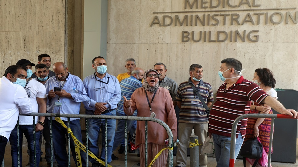 اعتصام أمام الجامعة الأمريكية ببيروت عقب استغنائها عن مئات الموظفين