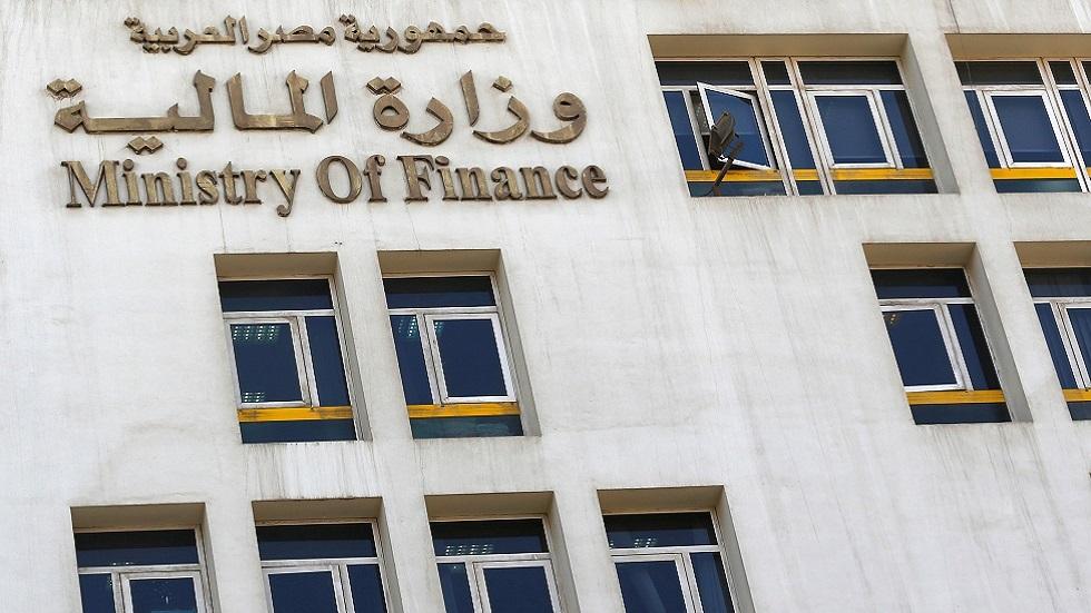 هدية عيد الأضحى من وزارة المالية المصرية