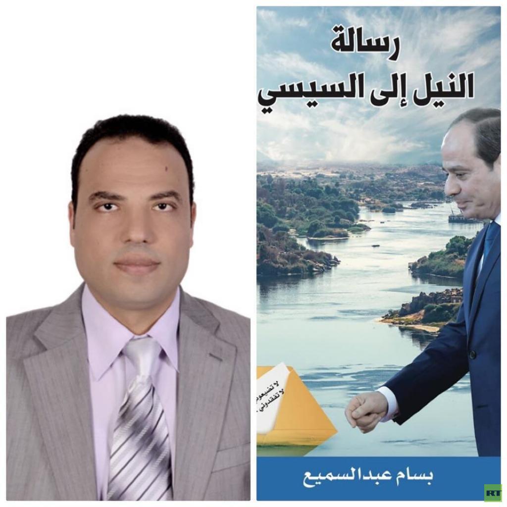 كاتب مصري يرصد