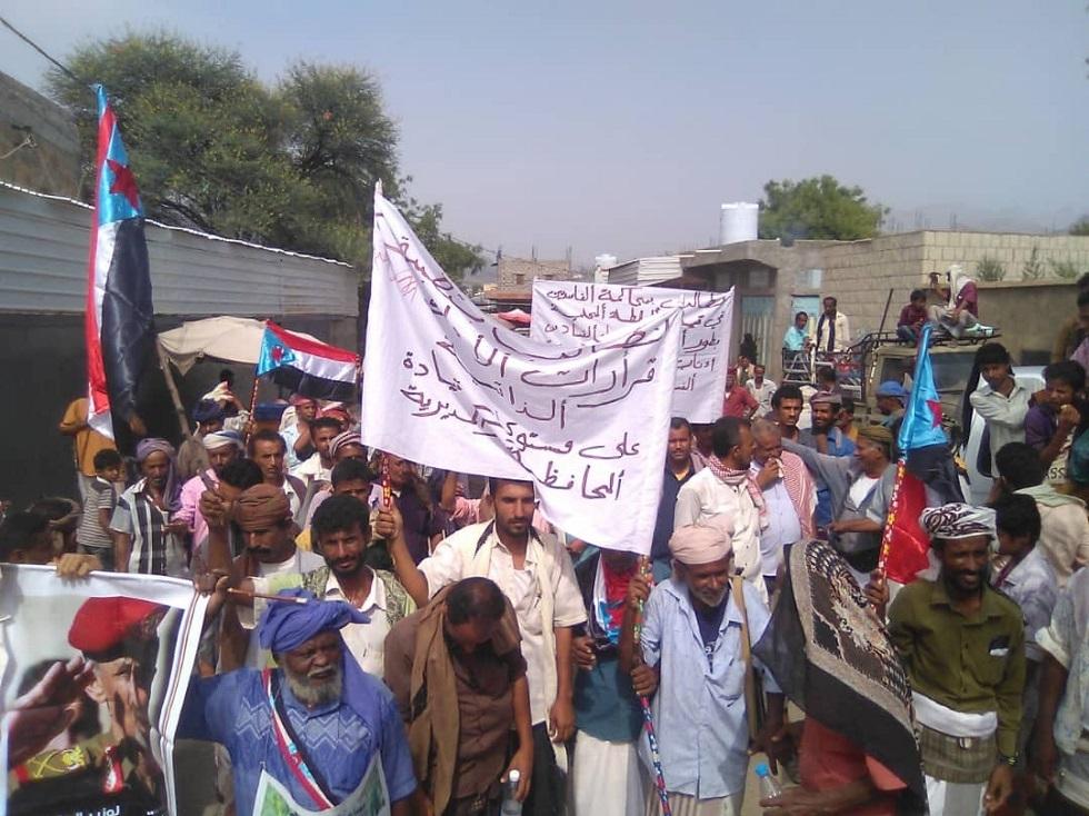 اليمن.. تظاهرة مليونية تحت شعار