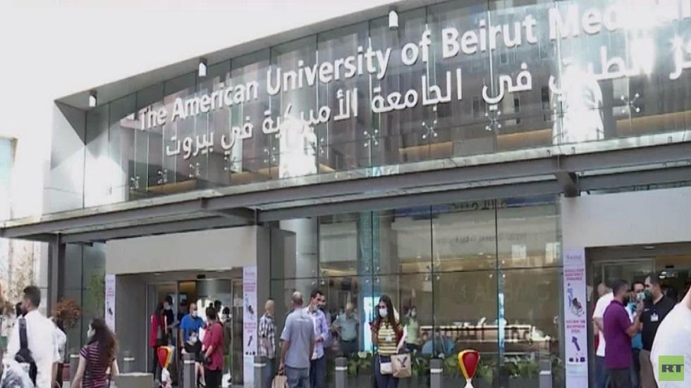 لبنان.. القطاع الطبي في عين العاصفة