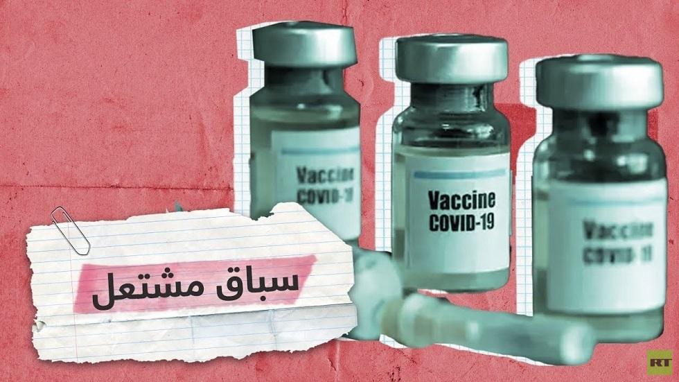 27 يوليو الموعد المنتظر للقاح