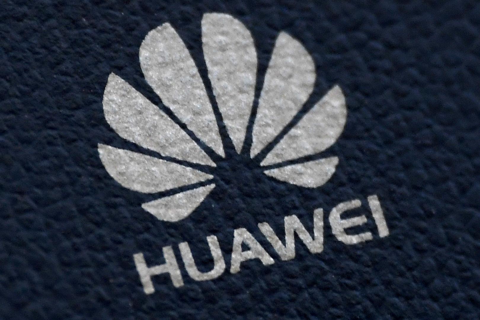 خطوة جديدة من حرب تكنولوجية عالمية بين أمريكا والصين