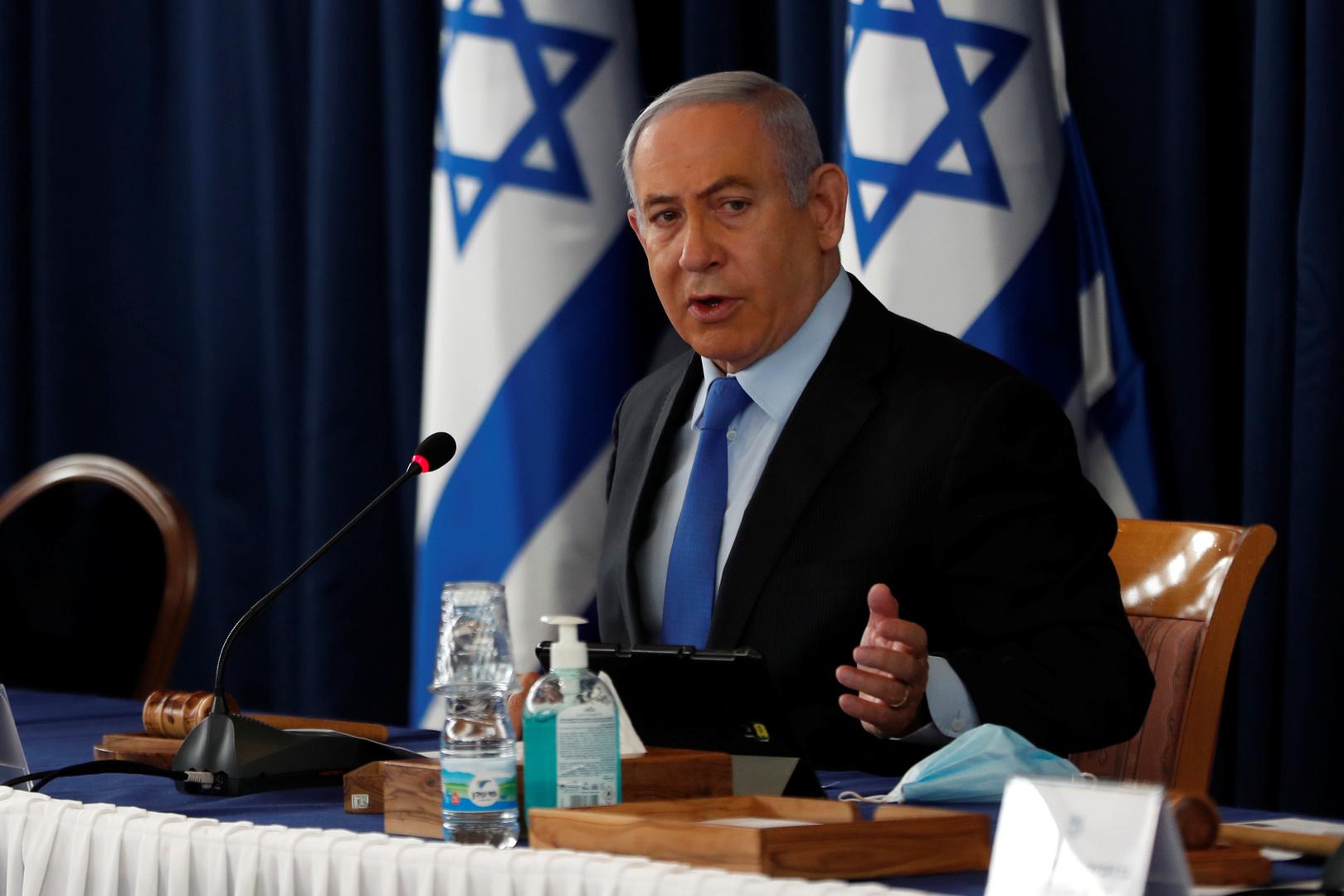 نتنياهو يعلق على ظهور علم فلسطين أمام منزله