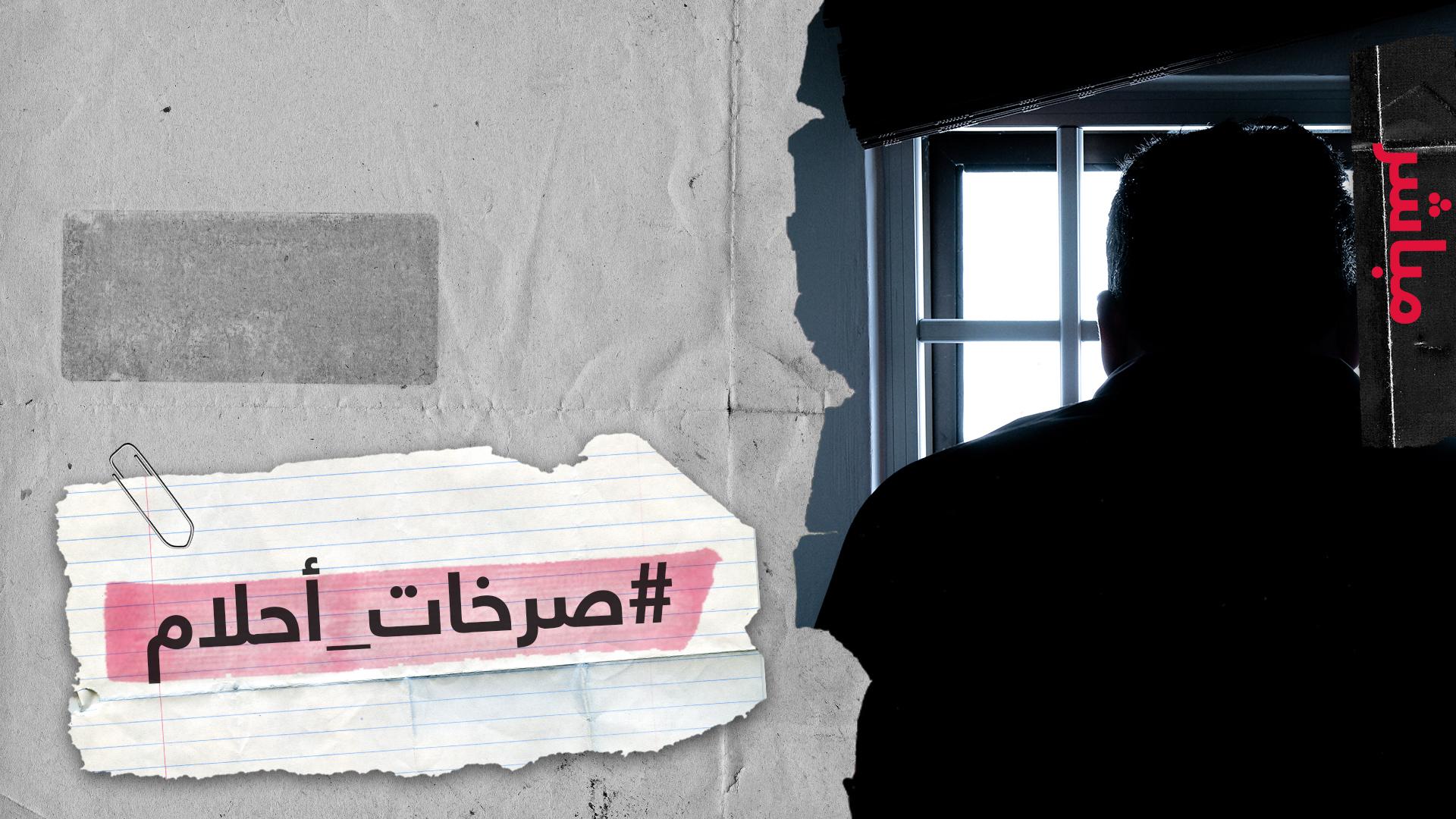 مقتل فتاة أردنية على يد والدها يعيد للأذهان حادثة إسراء غريّب
