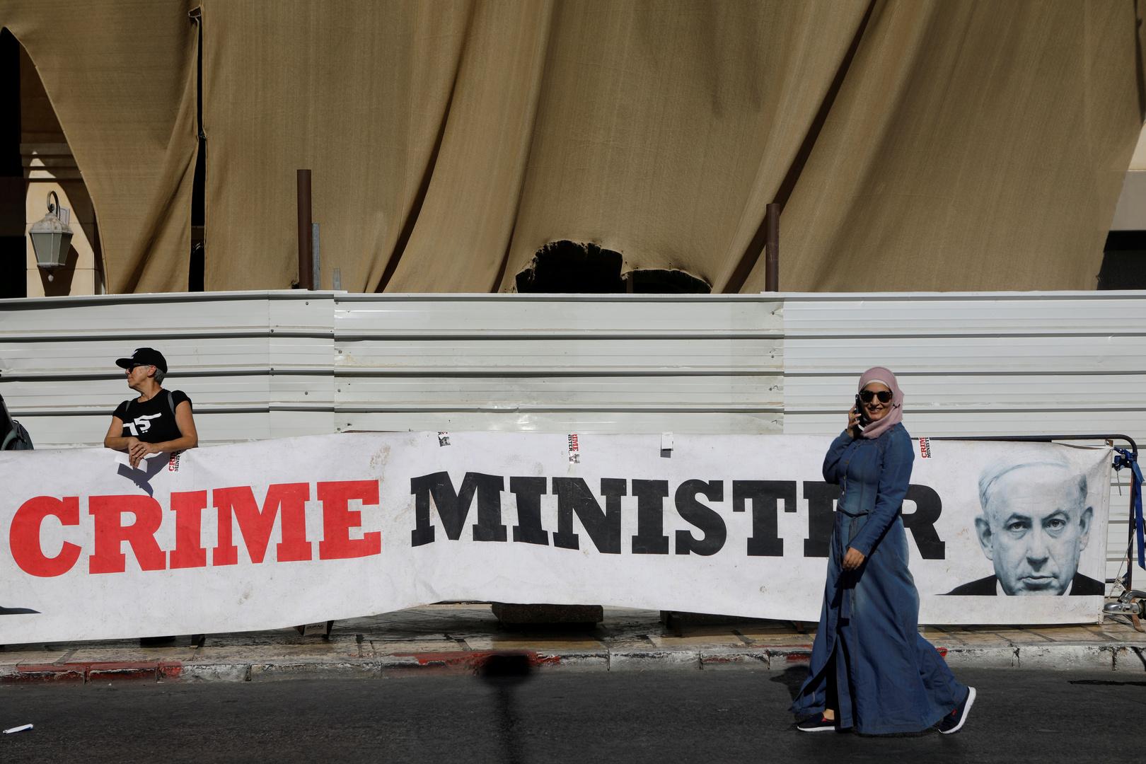 بسبب كمامات.. تأجيل محاكمة نتنياهو حتى يناير