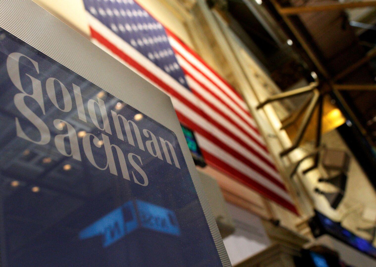ماليزيا على وشك استعادة مليارات نهبت بمشاركة مصرف أمريكي