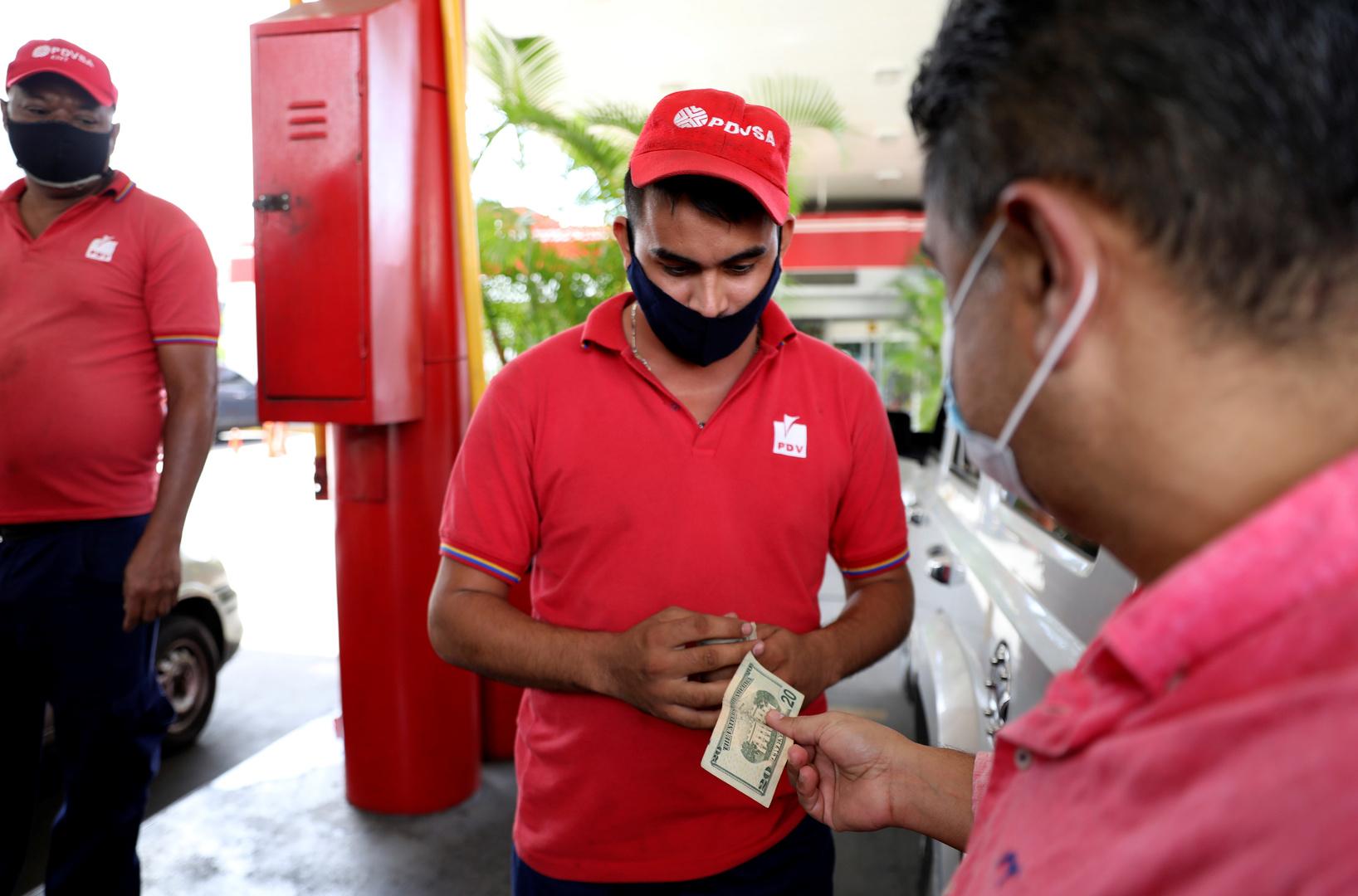 النفط يهبط في ظل مخاوف من انتكاسة جديدة للطلب على الوقود