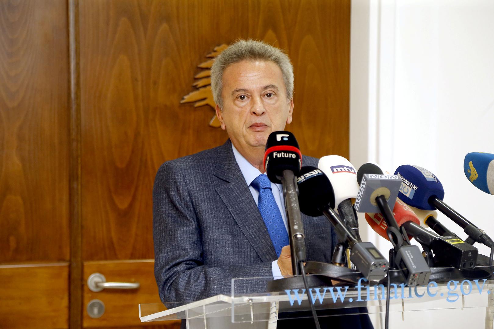 القضاء اللبناني يحجز على بعض أملاك حاكم مصرف لبنان احتياطيا