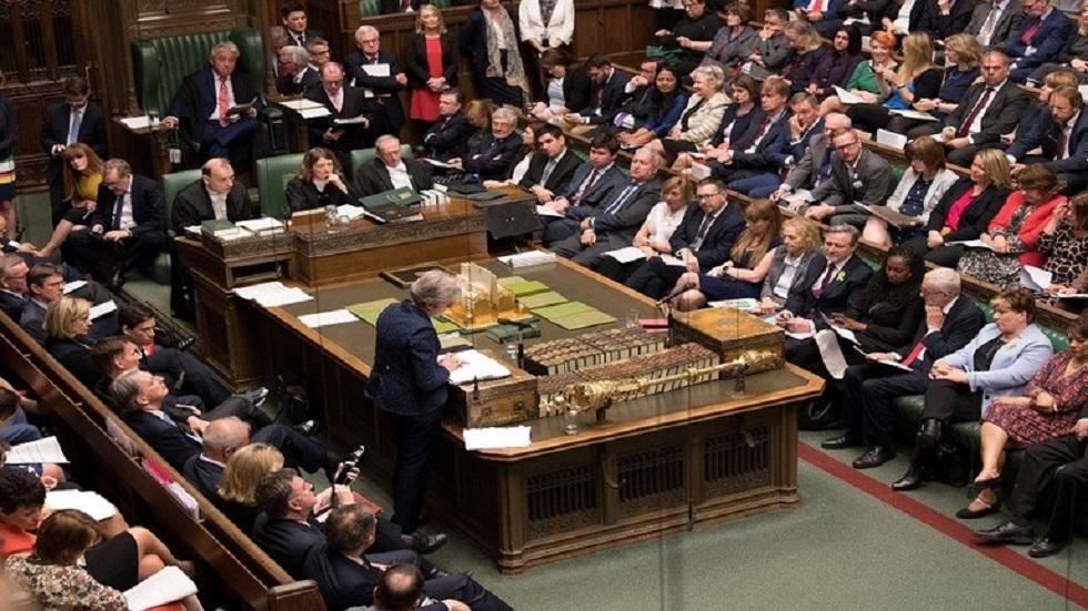 مجلس العموم البريطاني أرشيف