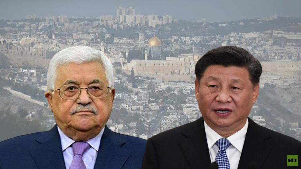 الرئيس الصيني شي جين بينغ والرئيس الفلسطيني محمود عباس