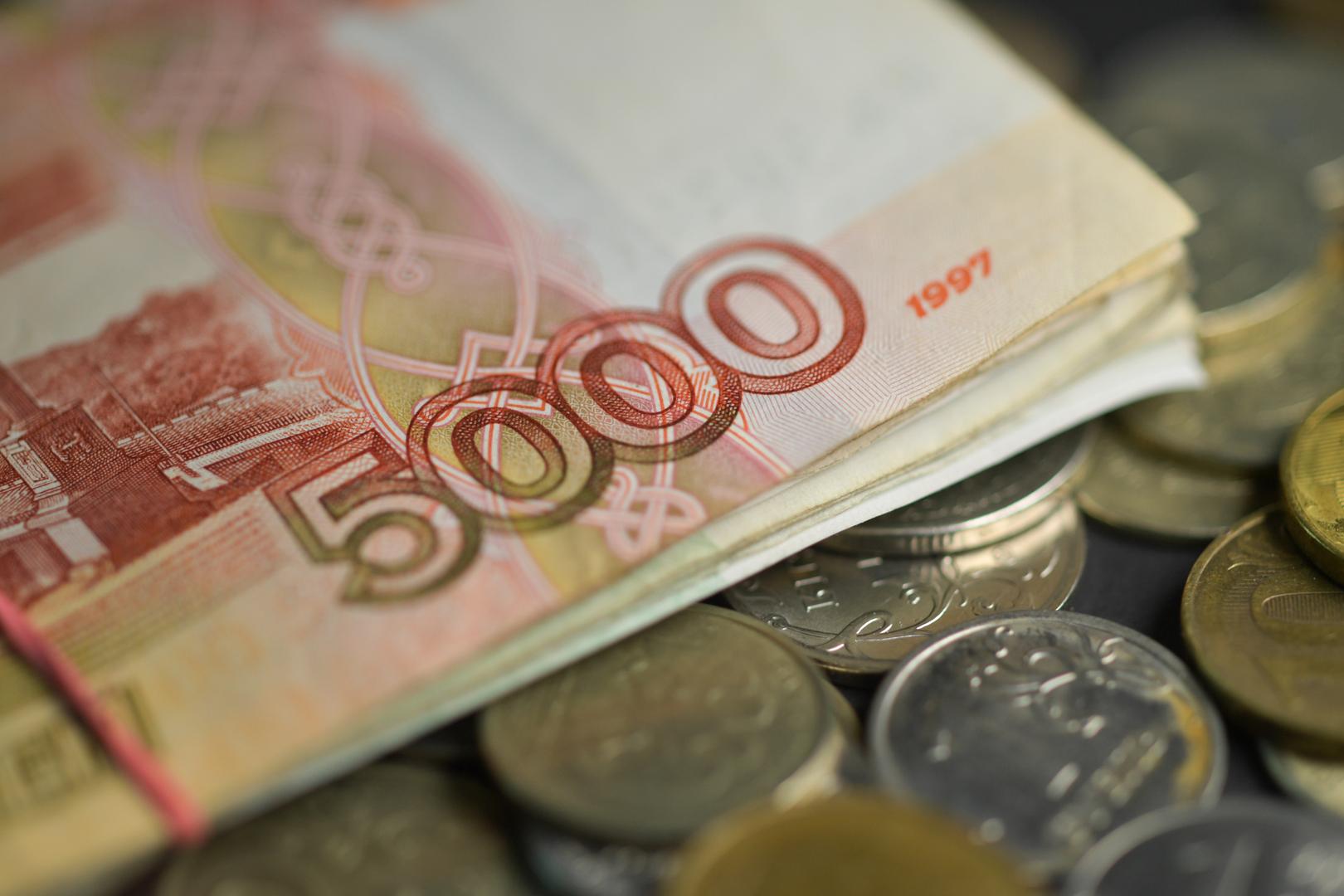 ما هي أهداف روسيا الاقتصادية للأعوام العشرة القادمة؟
