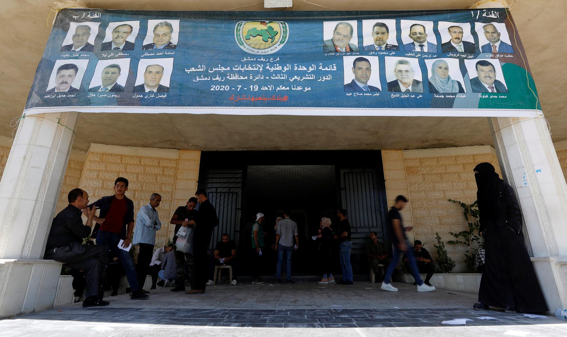 مشاركة متواضعة في الانتخابات التشريعية السورية
