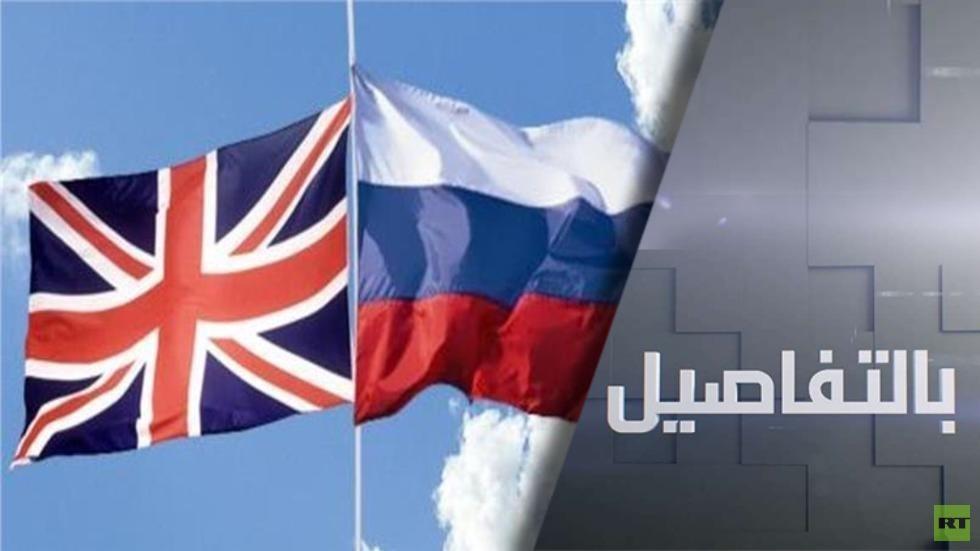 بريطانيا.. ما وراء مزاعم التدخل الروسي