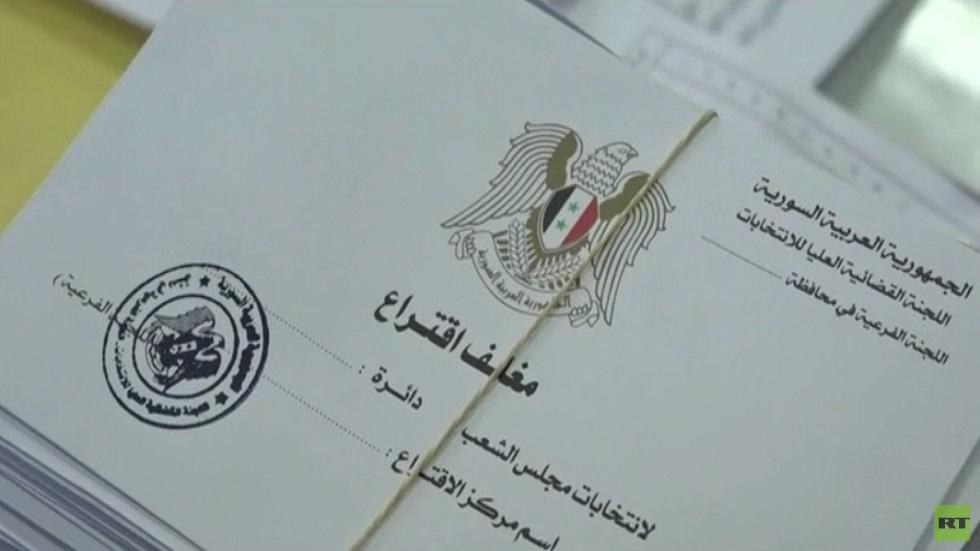 انخفاض نسبة مشاركة السوريين بالاقتراع