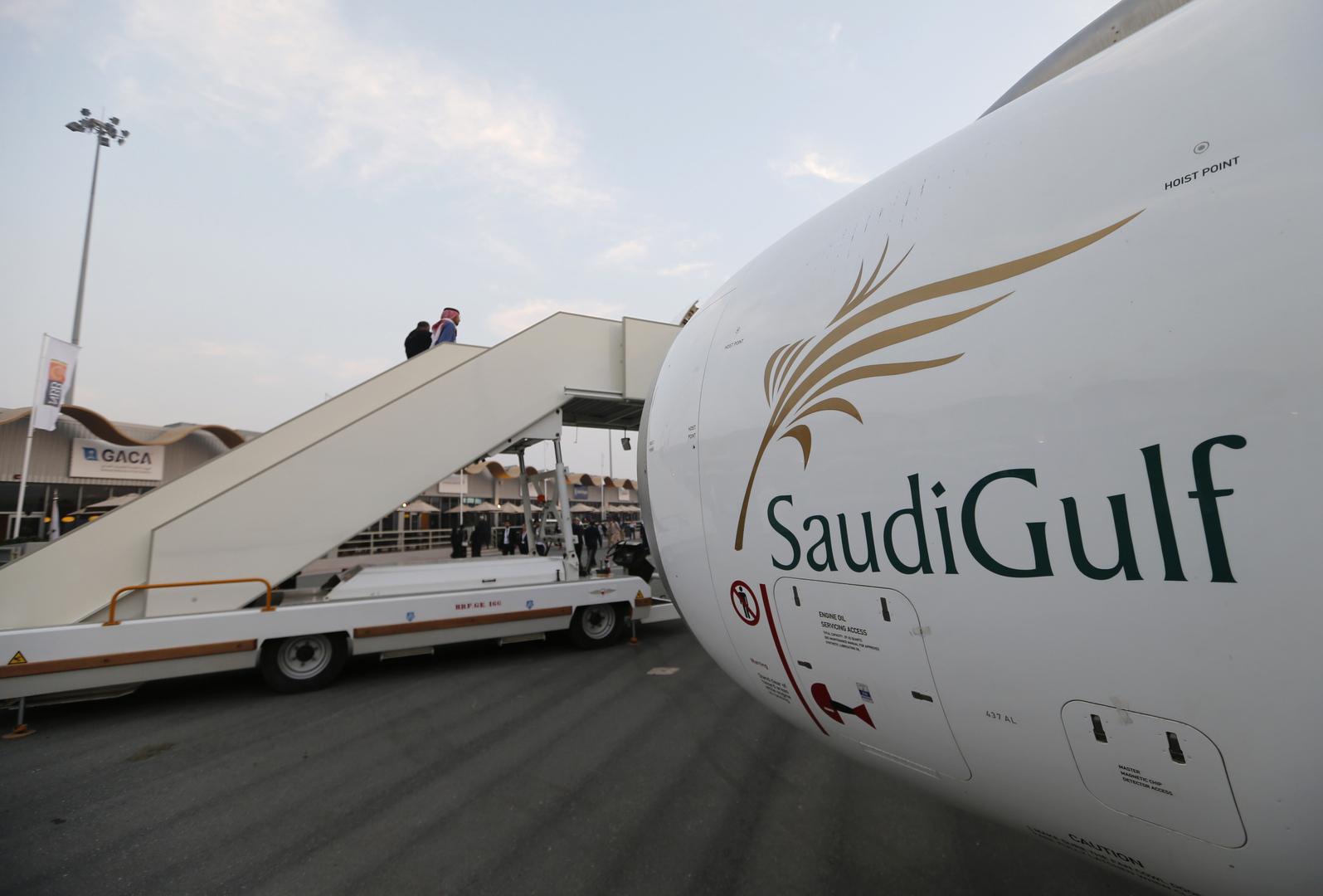 الطيران السعودي يتحدث حول موعد استئناف الرحلات الدولية