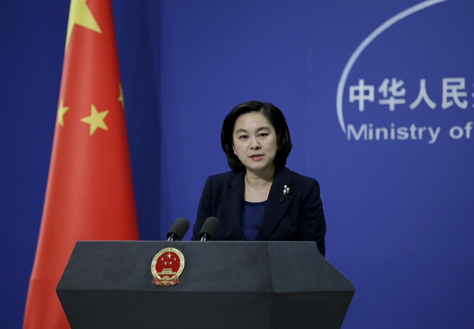 الخارجية الصينية: سفارتنا بواشنطن تلقت تهديدات بتفجير وقتل