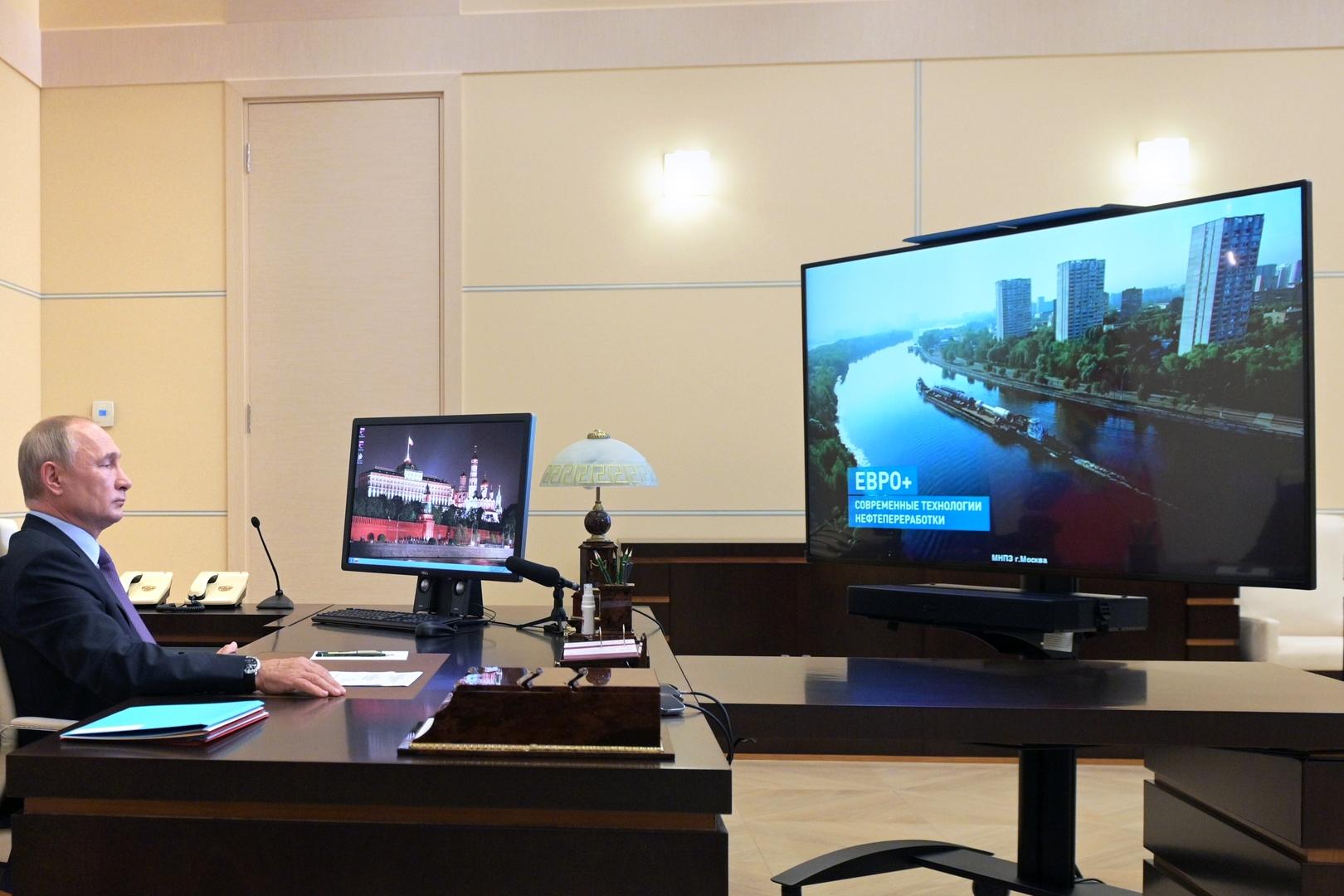 بوتين يدشن مجمعا نفطيا ضخما في محافظة موسكو