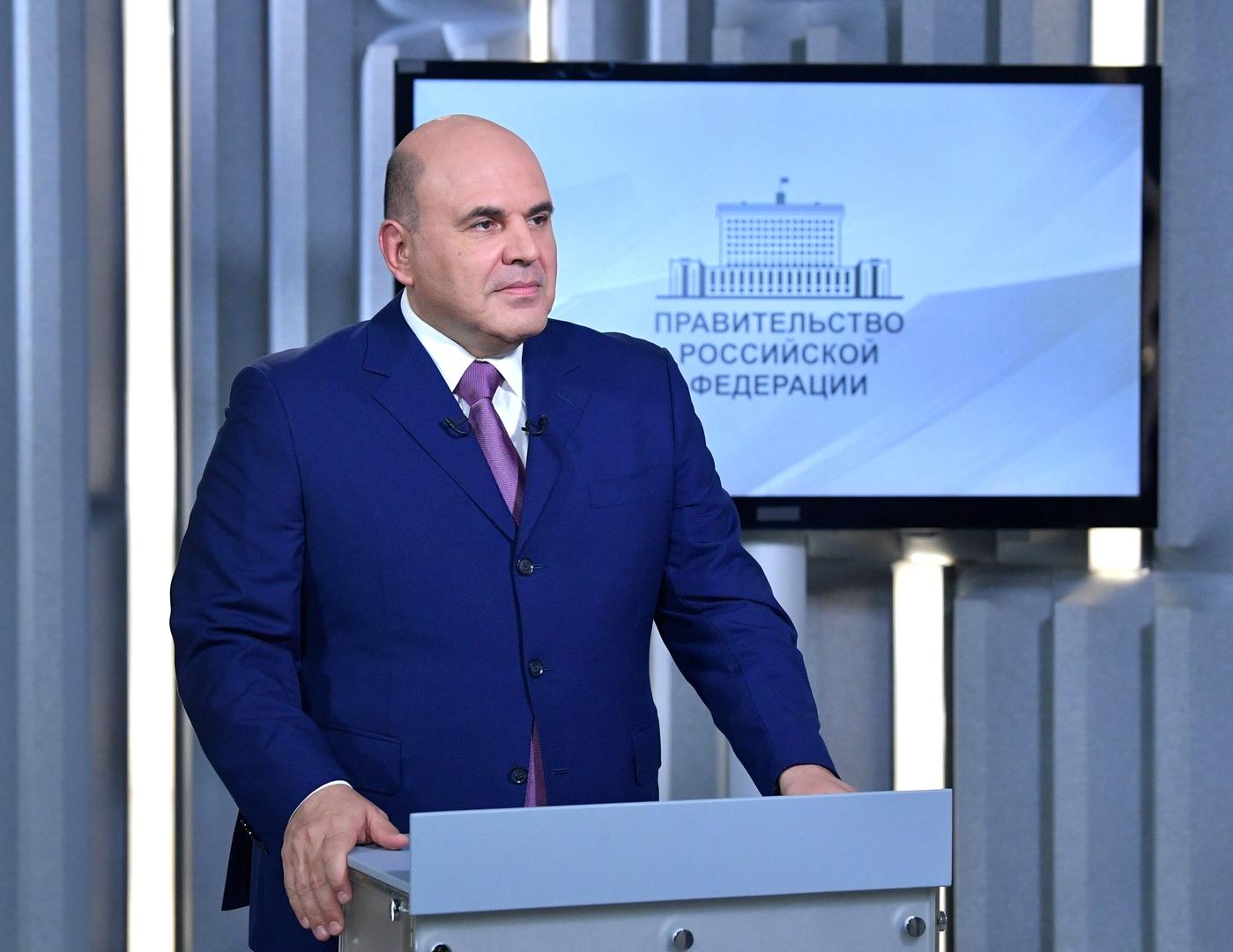رئيس الوزراء الروسي يكشف ما تملكه روسيا من ذهب ونقد أجنبي
