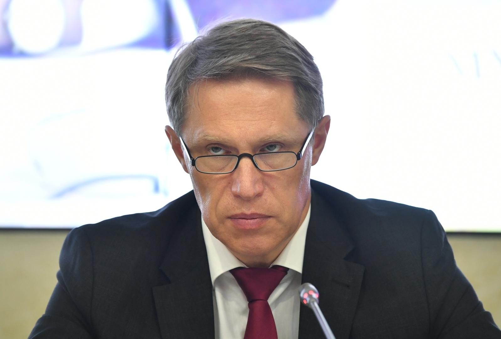 وزير الصحة الروسي: قد نبدأ استخدام لقاح ضد فيروس كورونا في أغسطس
