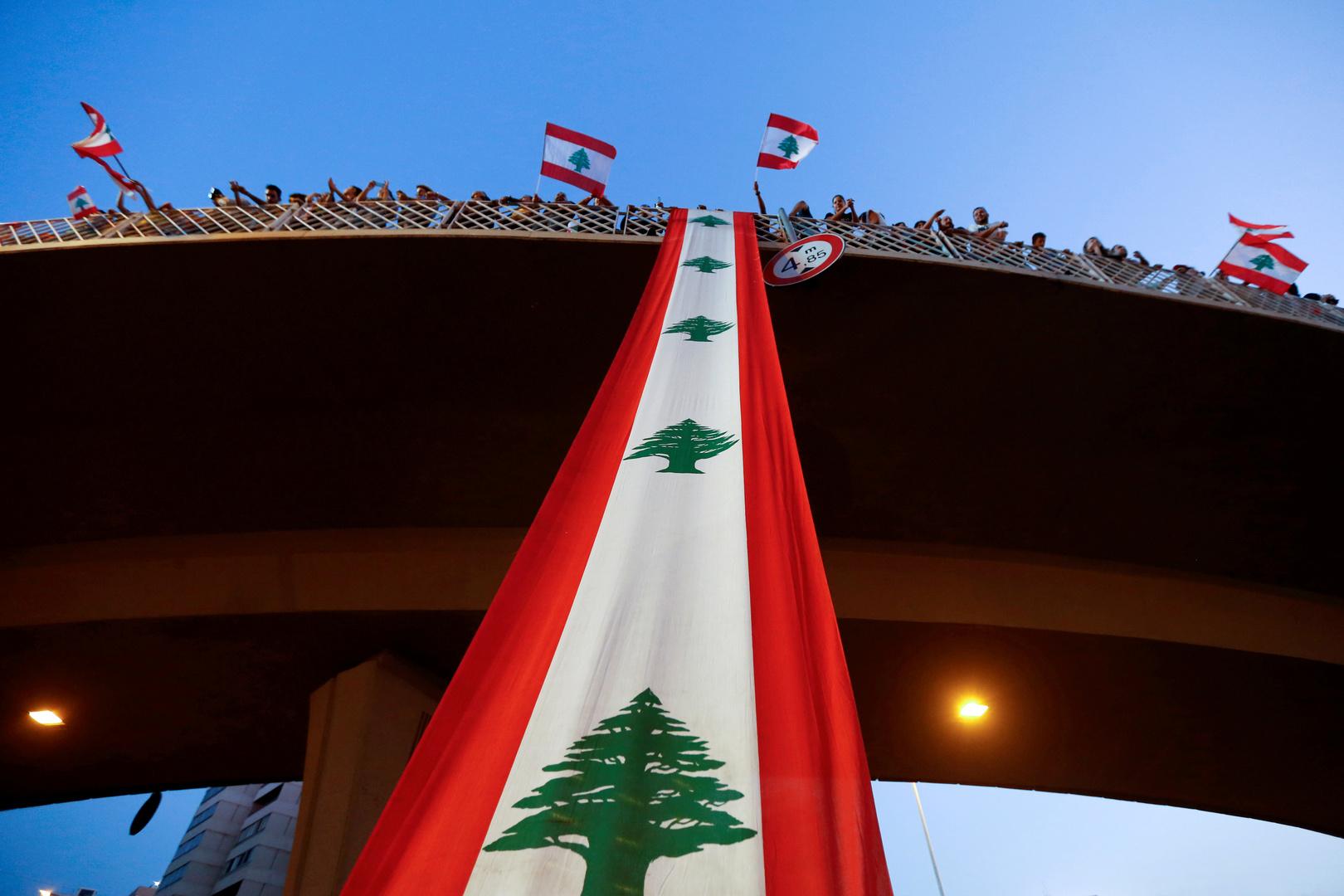 وزير بريطاني: في ظل غياب الإصلاحات في لبنان فإن الأزمة ستسوء