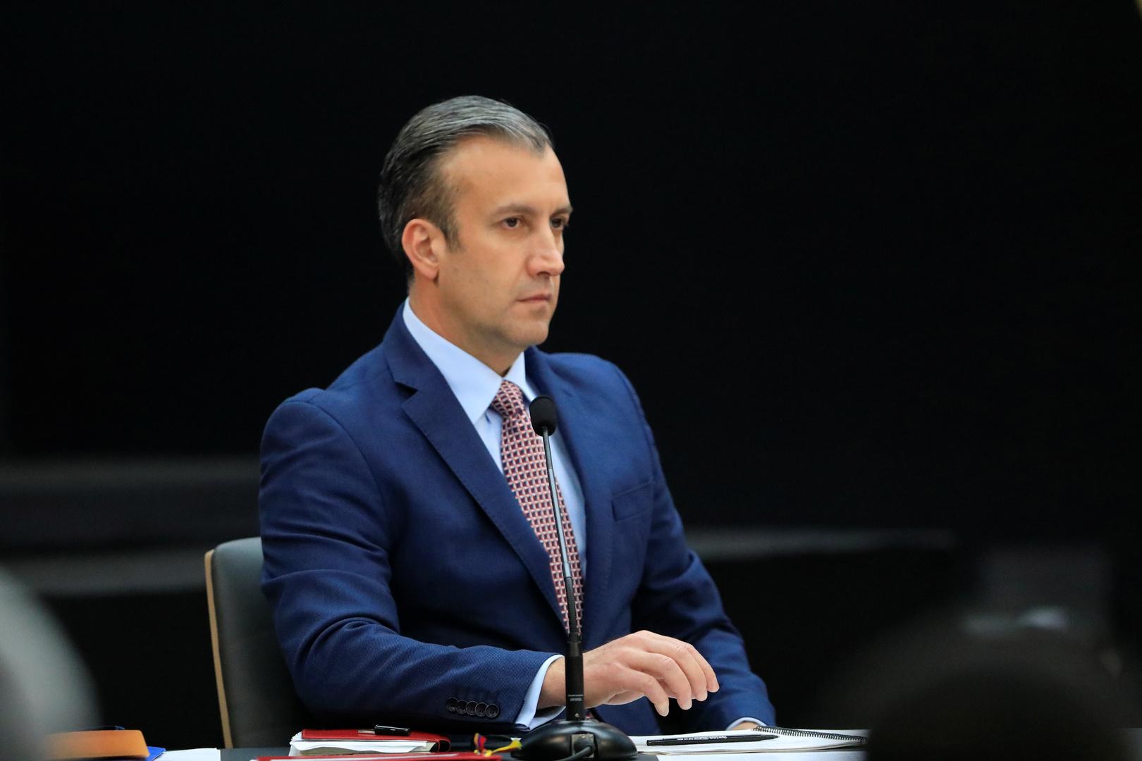 شفاء وزير النفط الفنزويلي طارق العيسمي من فيروس كورونا