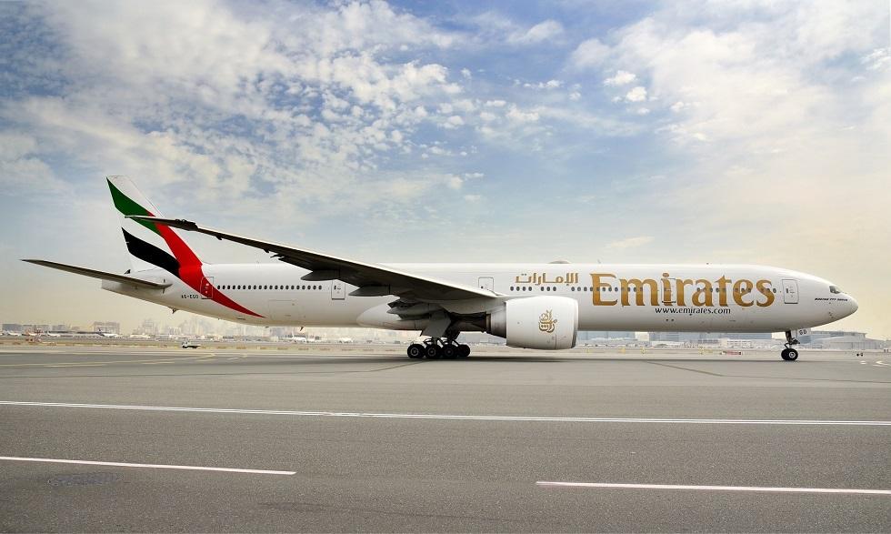 طيران الإمارات تغطي تكاليف