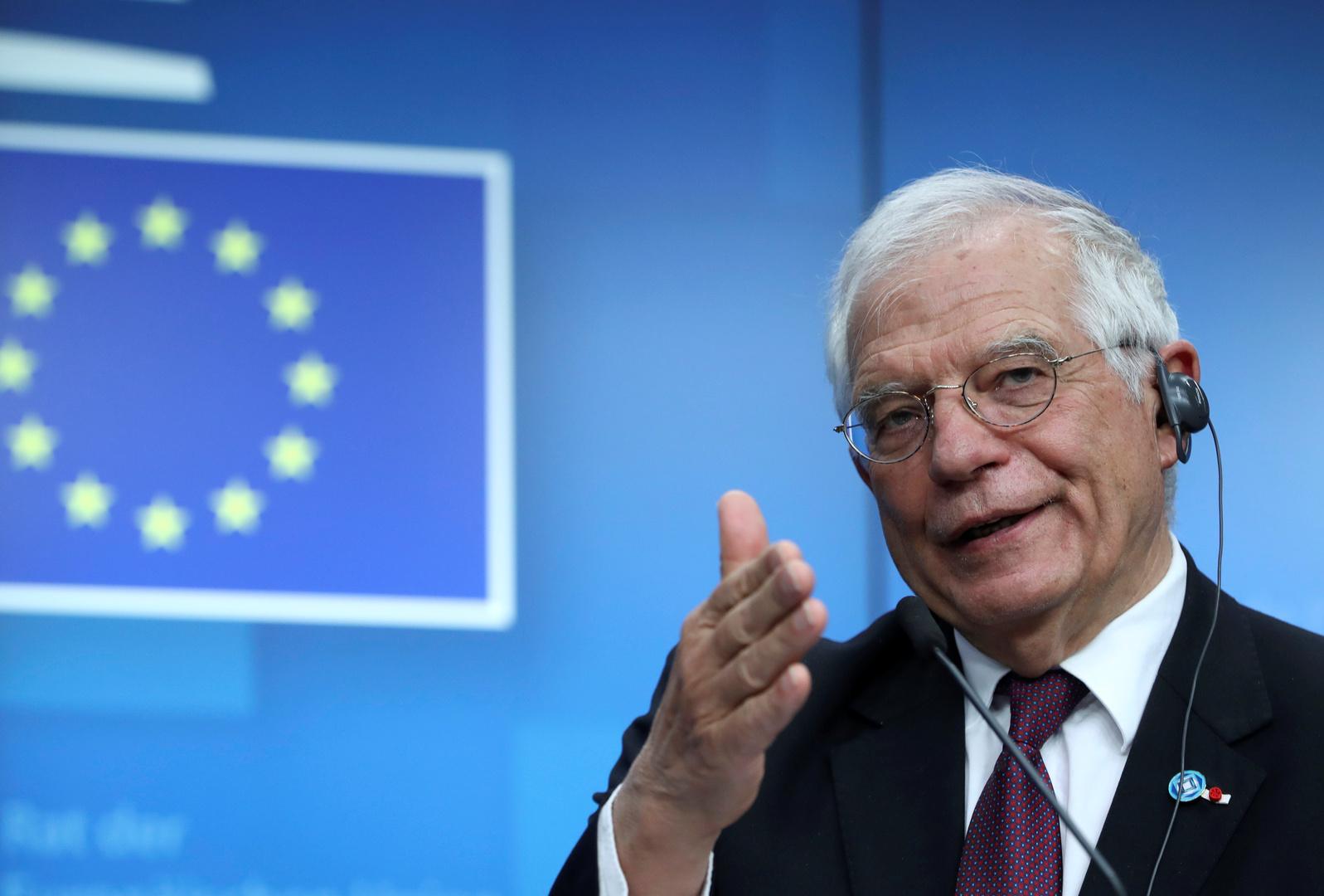 جوزيب بوريل مسؤول السياسة الخارجية في الاتحاد الأوروبي