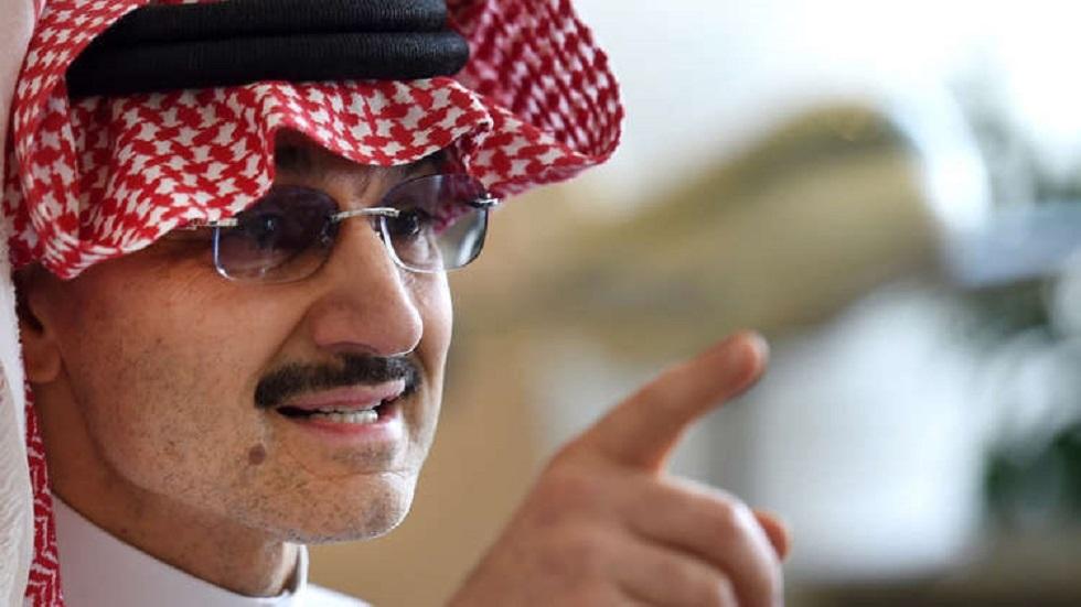 الملياردير السعودي المشهور، الأمير الوليد بن طلال.