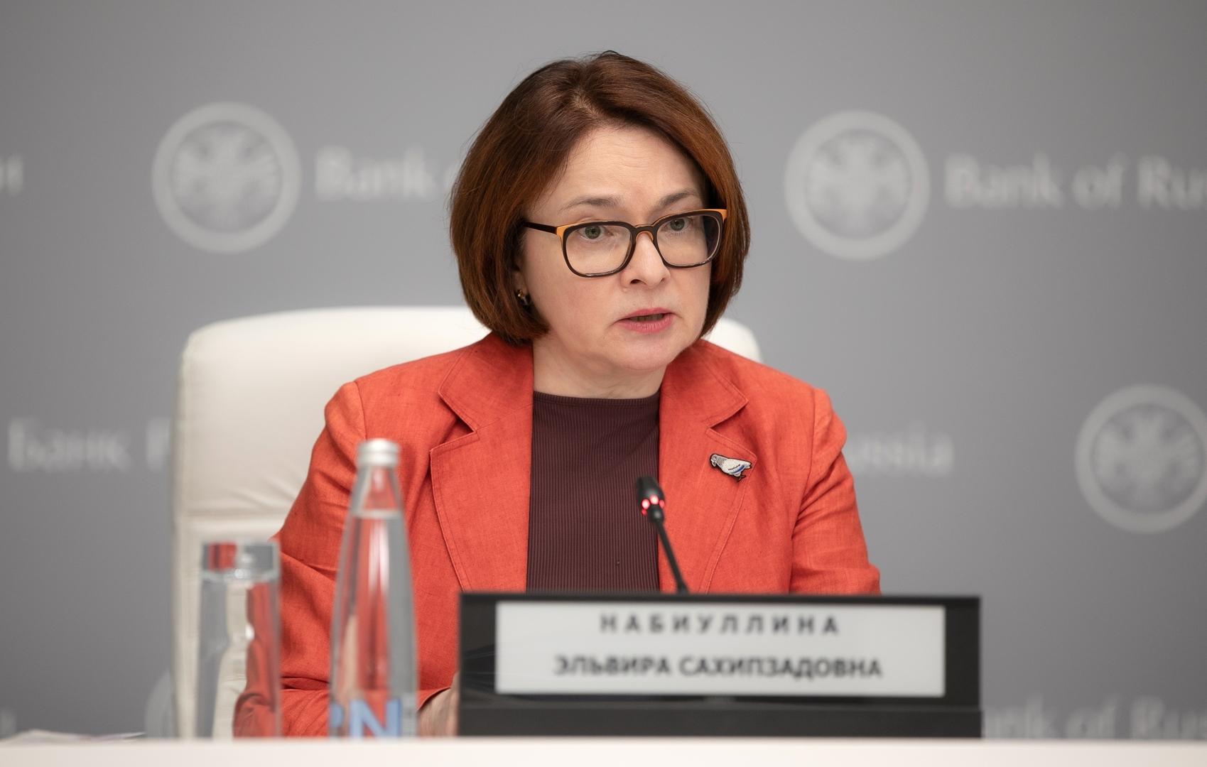 محافظة البنك المركزي الروسي إلفيرا نبيولينا