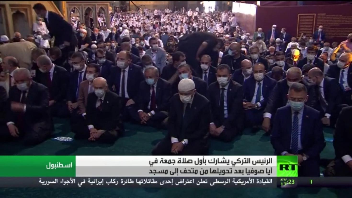 أردوغان يشارك في صلاة الجمعة في آيا صوفيا