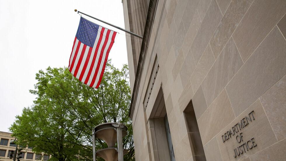 مقر وزارة العدل الأمريكية في واشنطن.