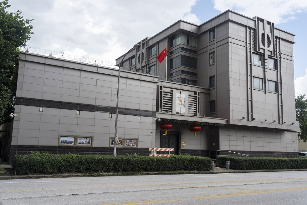 مبنى القنصلية العامة الصينية في هيوستن