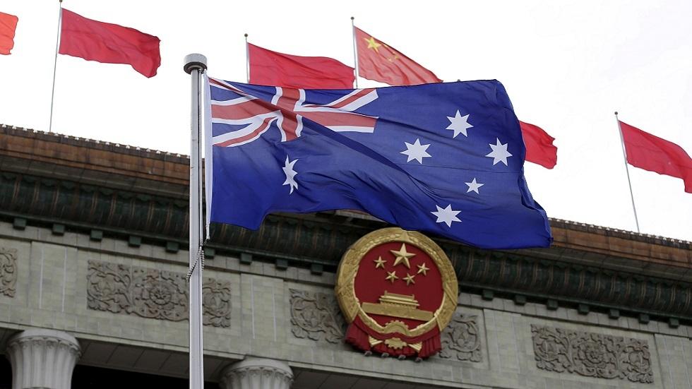 بعد الولايات المتحدة.. أستراليا ترفض مطالبات بكين بالسيادة في بحر الصين الجنوبي