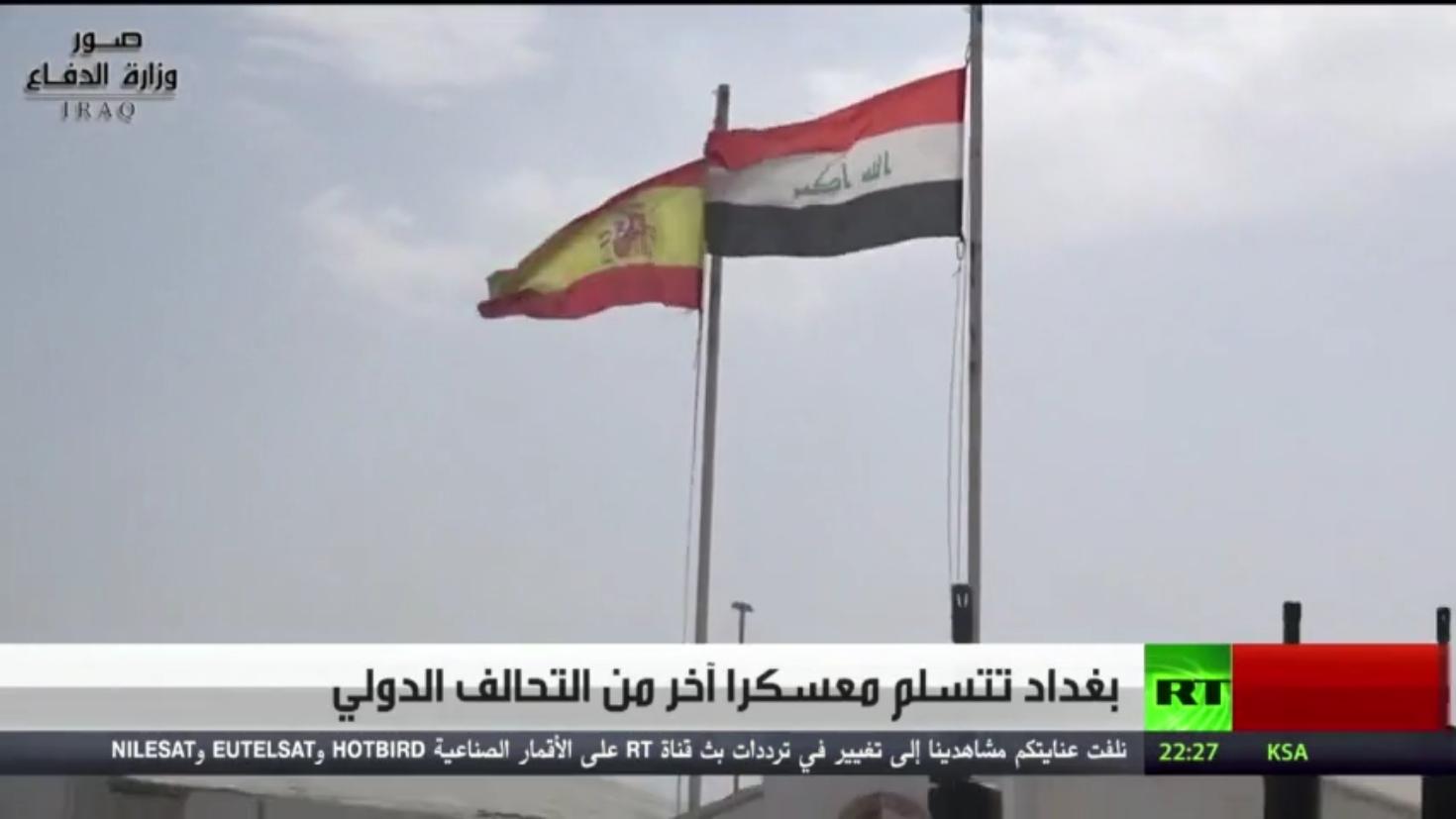 بغداد تتسلم معسكرا آخر من التحالف الدولي
